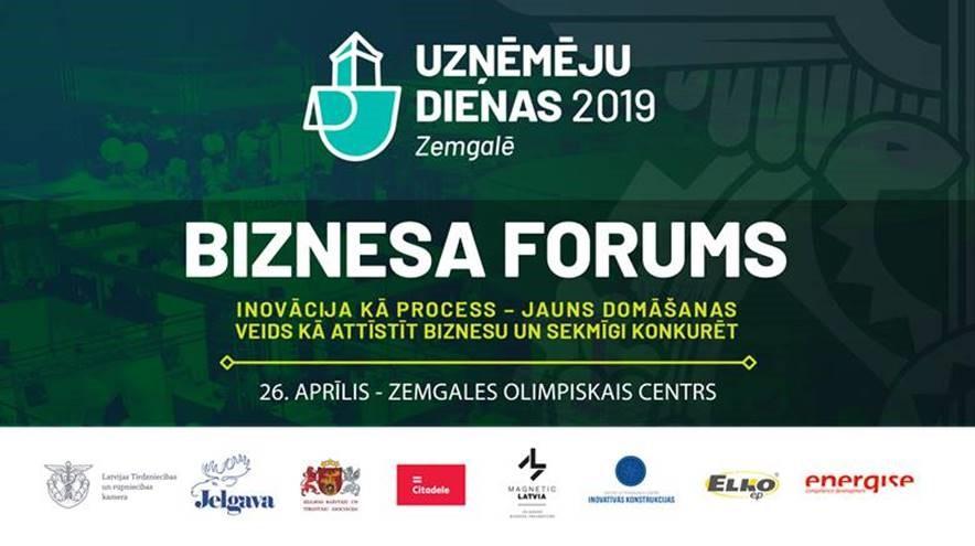 """""""Uzņēmēju dienas Zemgalē 2019"""" notiks Zemgales Olimpiskajā centrā 26. – 27. aprīlī"""