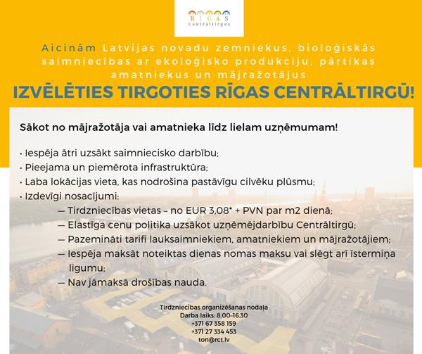 Rīgas Centrāltirgus aicina sadarboties un mazajiem tirgotājiem prezentēt savus produktus
